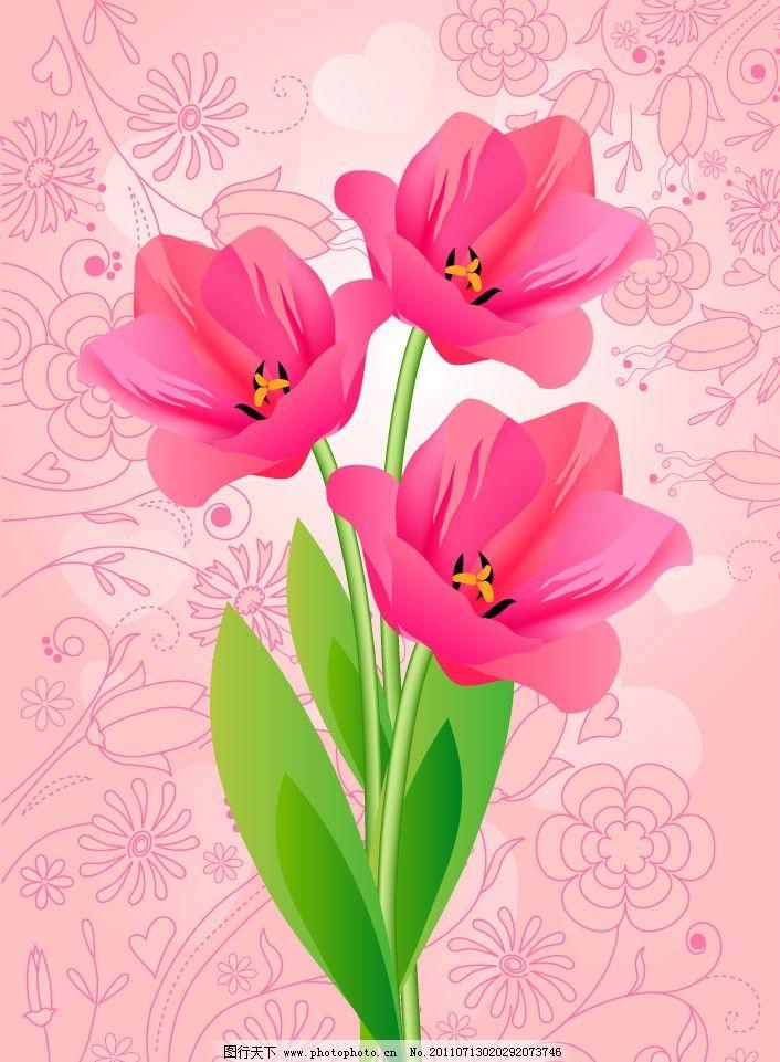 粉色浪漫梦幻花纹花朵图片