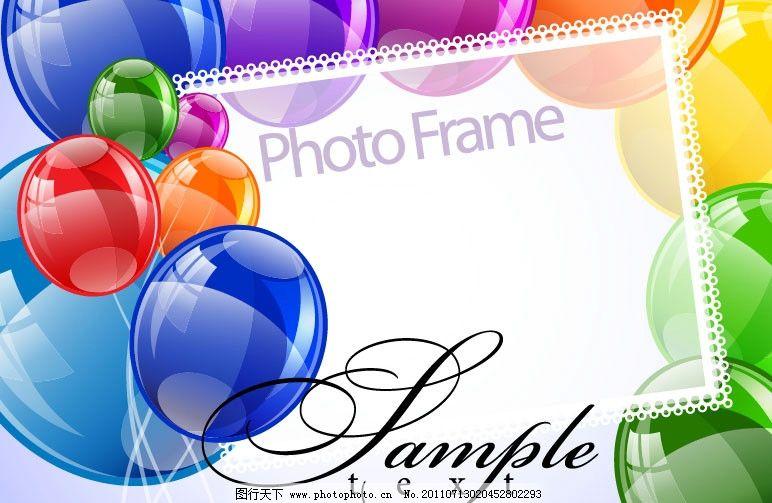 彩色气球边框相框图片