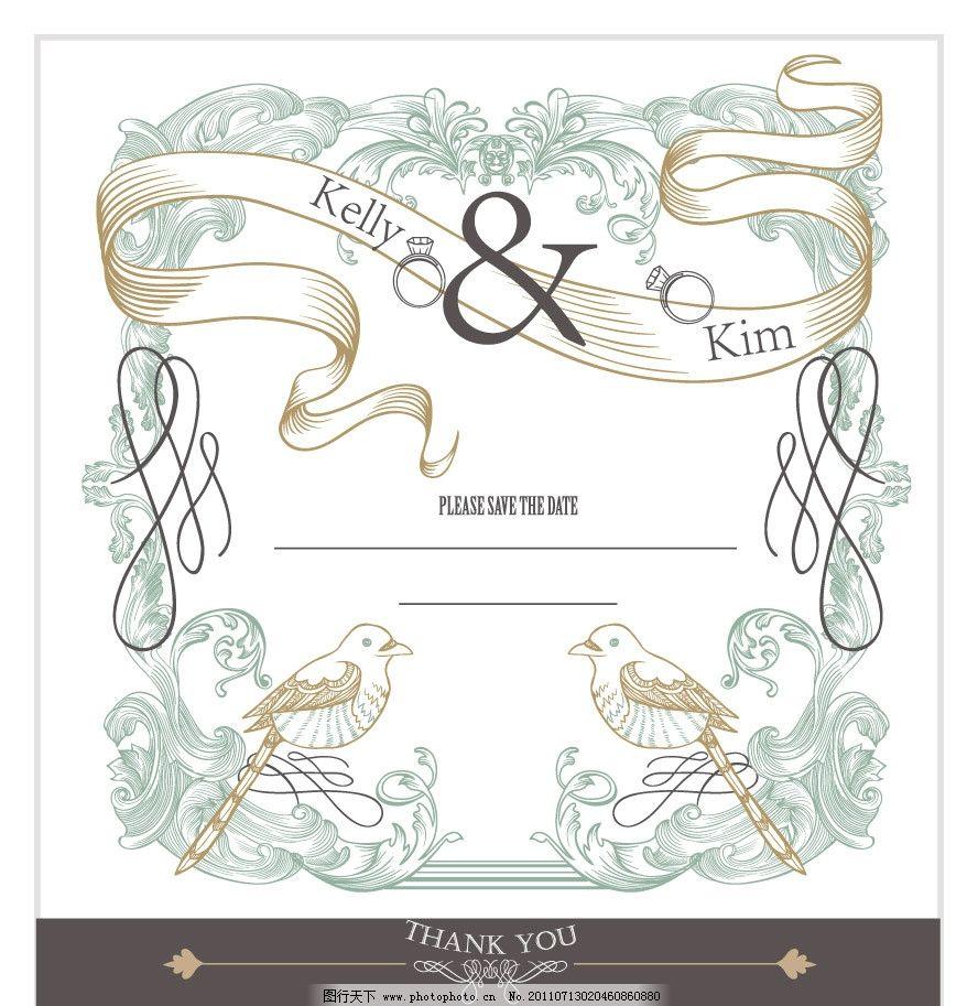 婚纱婚礼花纹花边框 爱情小鸟 古典花纹 古典花边 古典边框 欧式花纹