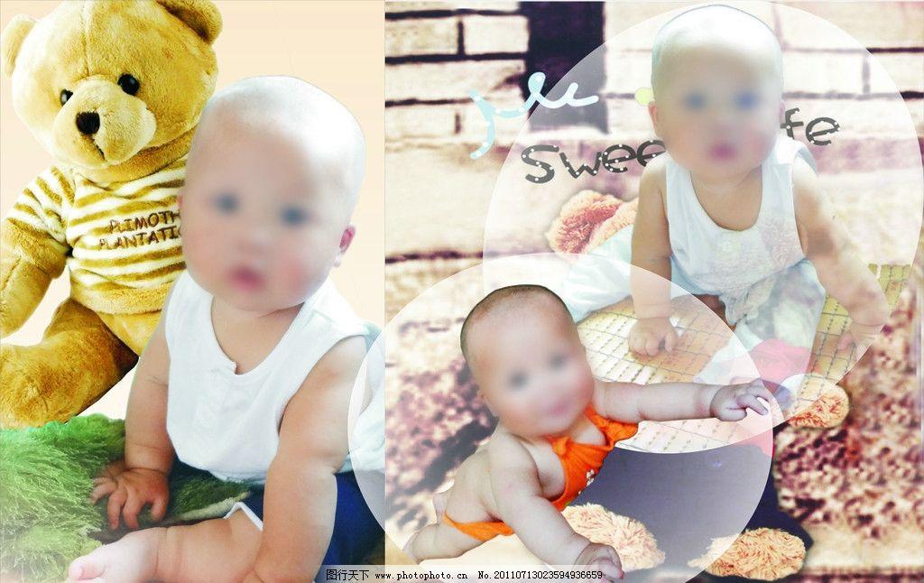 宝宝 婴儿 可爱 帅哥 光头 相册 模板 小熊 背景 矢量人物