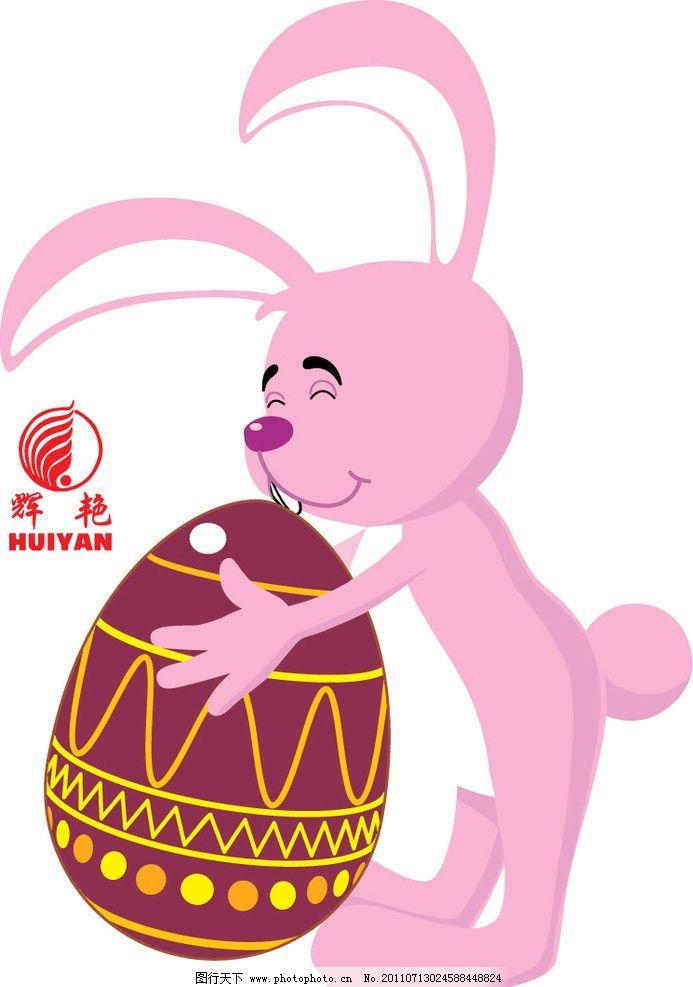 可爱卡通兔子 矢量图图片