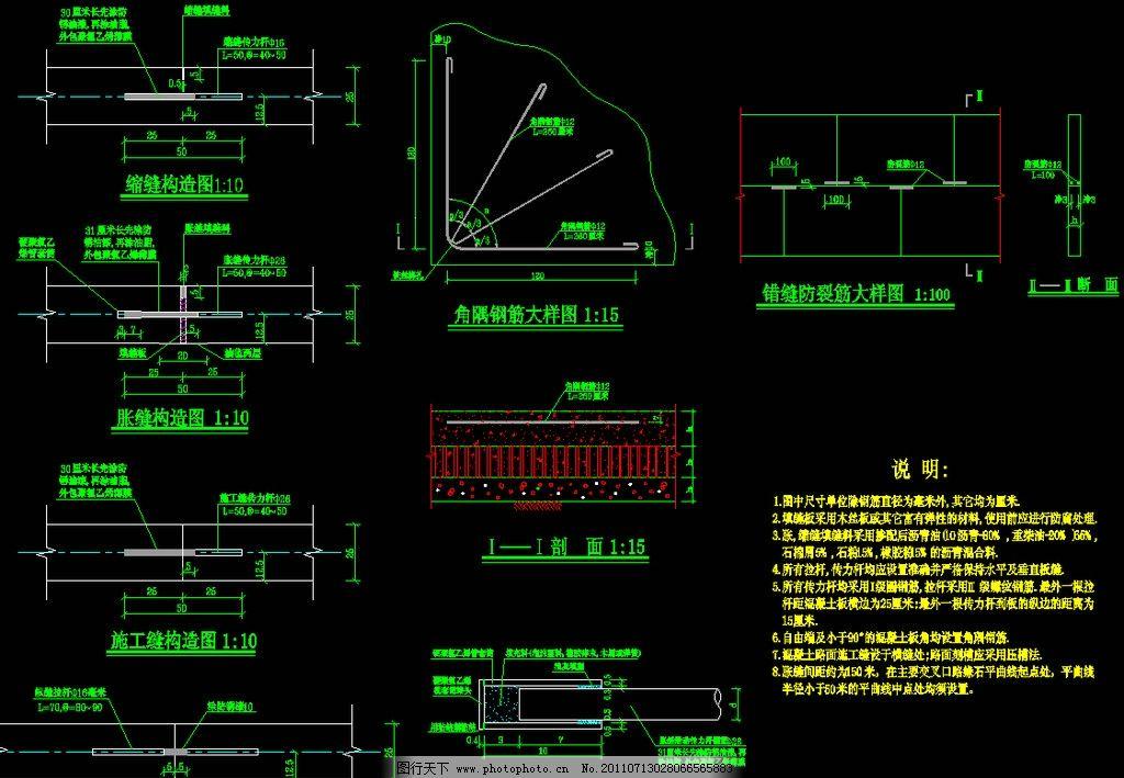cad dwg 图纸 平面图 素材 装修 装饰 施工图 立面图 剖面图 建筑设计