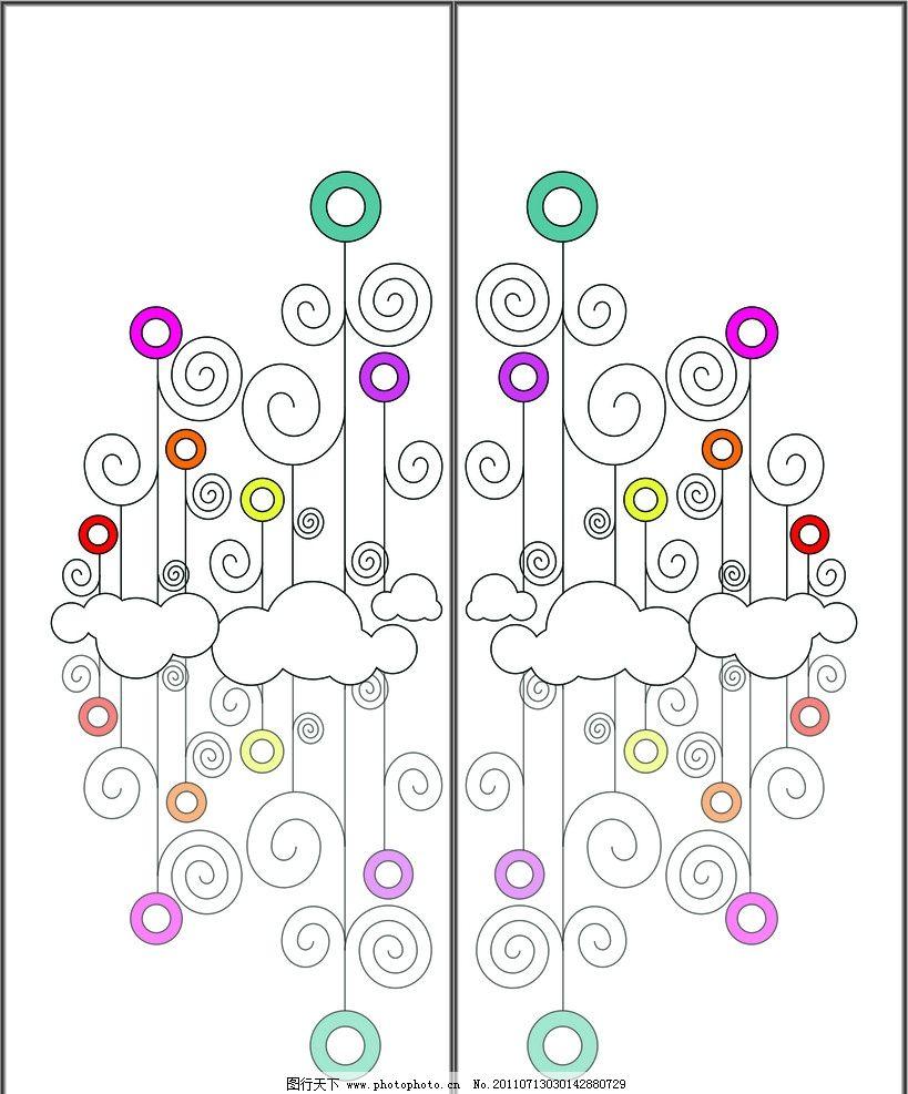 移门 糖果屋 圆云 色彩 底纹 线条 移门图案 广告设计 矢量