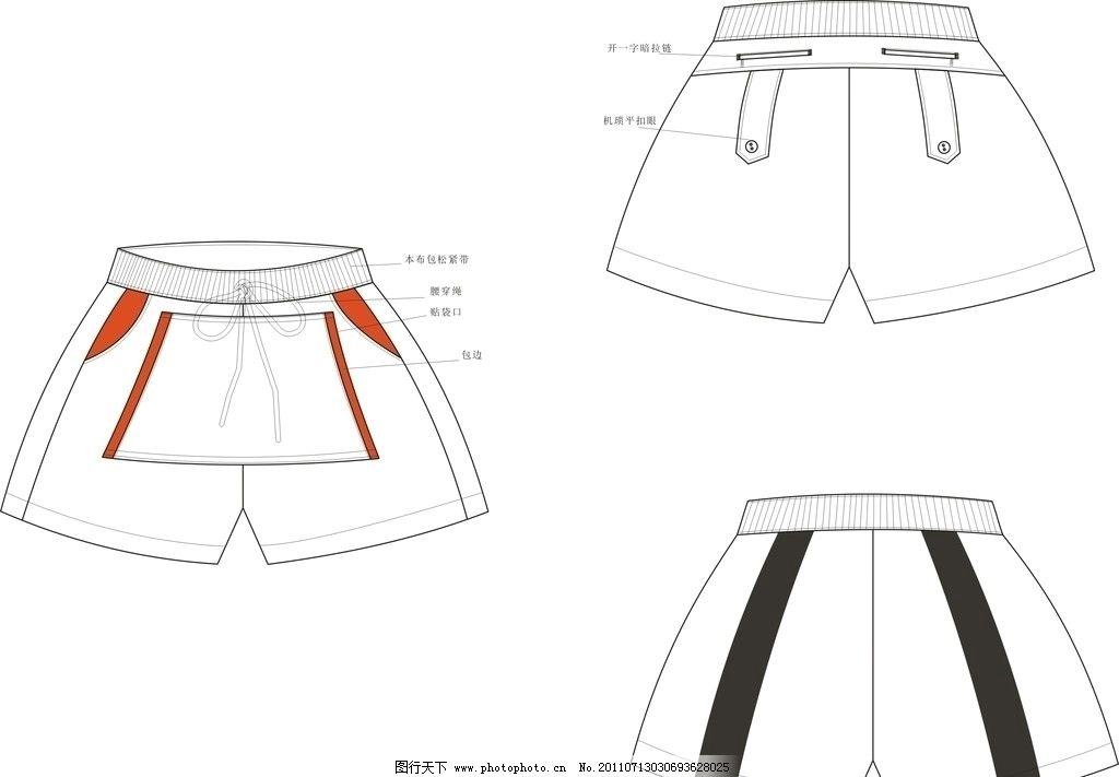 服装款式图 女短裤 服装设计 广告设计 矢量 cdr