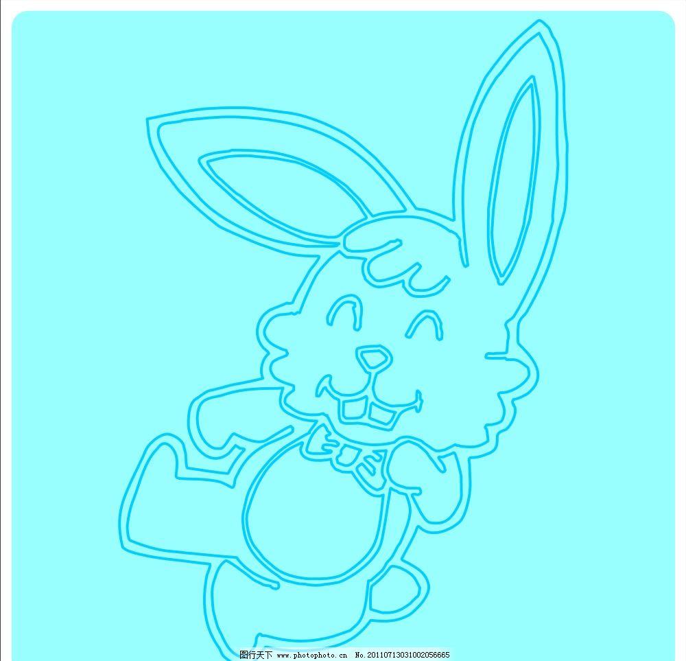 可爱的兔子 免子 小白兔 动物 卡通 矢量 其他设计 广告设计