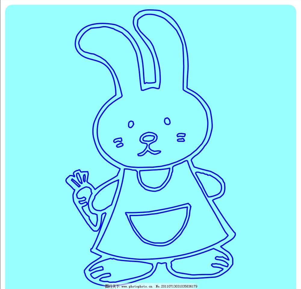 可爱的兔子 免子 小白兔 可爱 动物 卡通 矢量 cdr 其他设计 广告设计