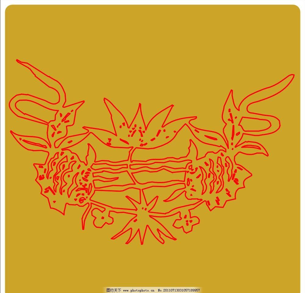 手绘绣花鞋垫图片