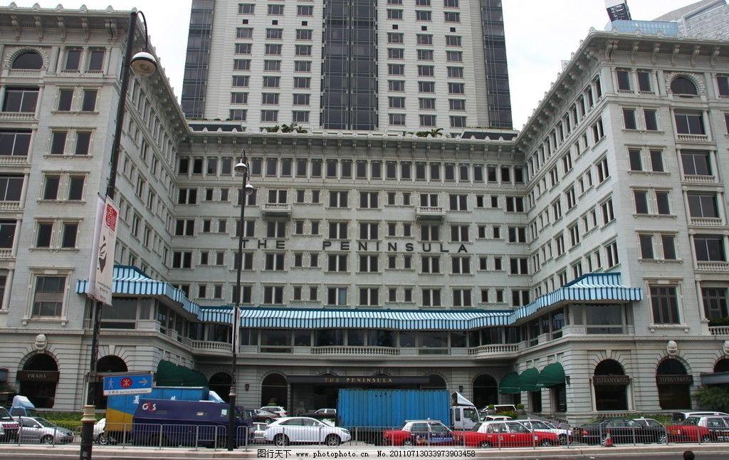 香港尖沙咀半岛酒店图片