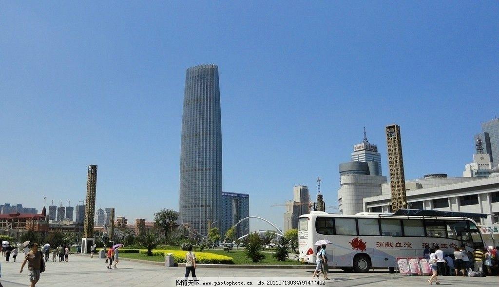 天津环球金融中心 城市风景 建筑景观 摄影