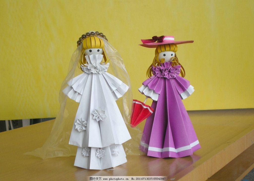可爱的手工纸娃娃图片