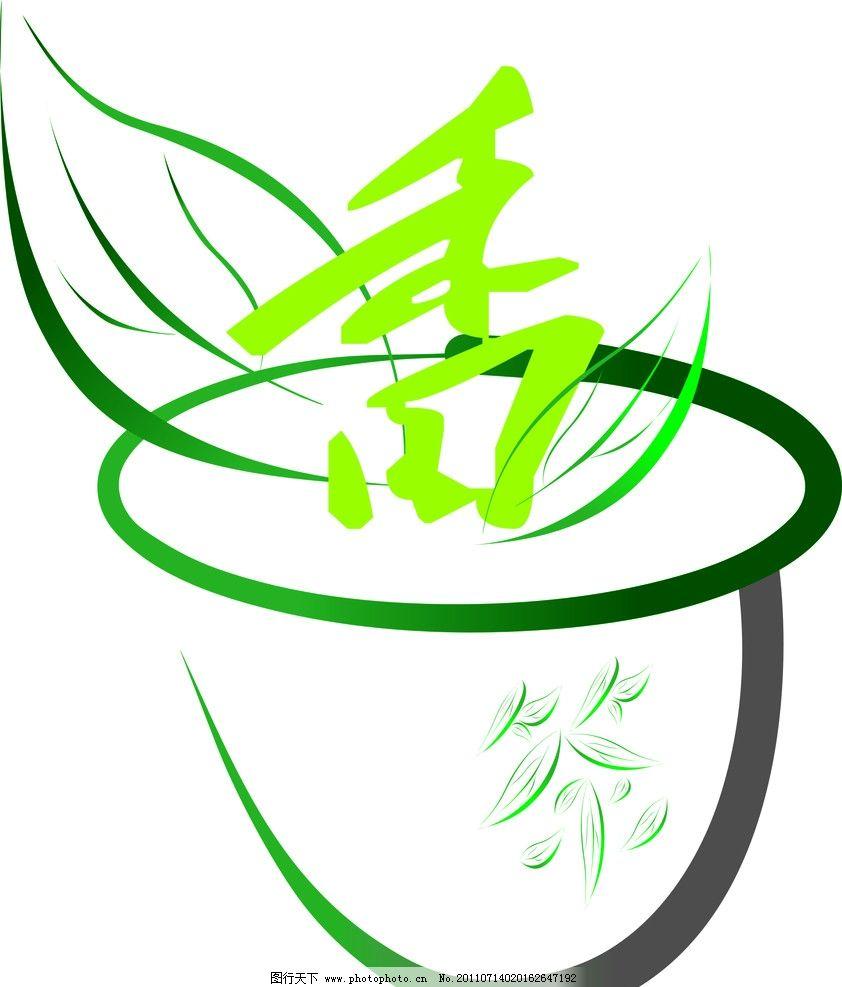 茶杯 茶叶 茶变形字 标识 图标 绿茶 渐变 其他 标识标志图标 矢量