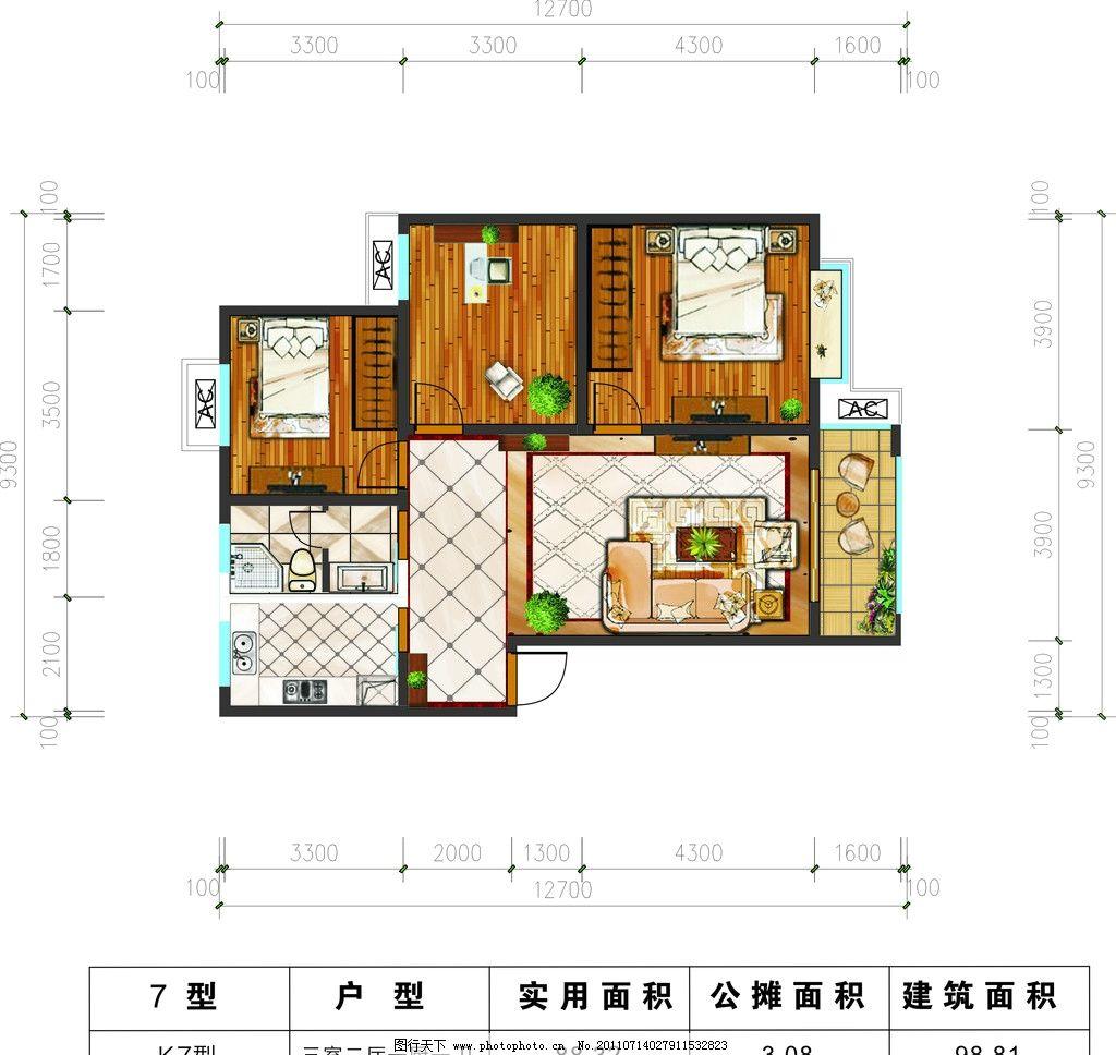 户型 房产 平面 cad 彩色户型图 室内设计 建筑家居 矢量 cdr