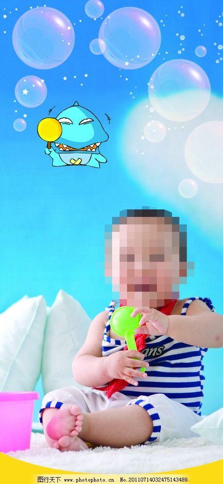 可爱宝贝 宝宝框架 宝宝相框 宝宝艺术字 泡泡 展板模板 广告设计模板