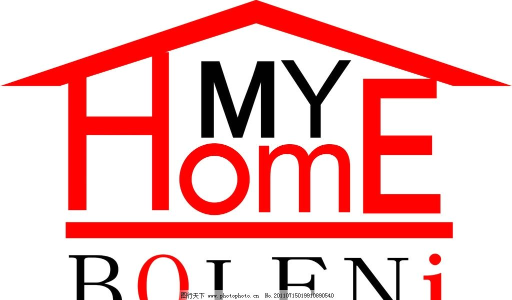 博乐尼橱柜logo标志图片