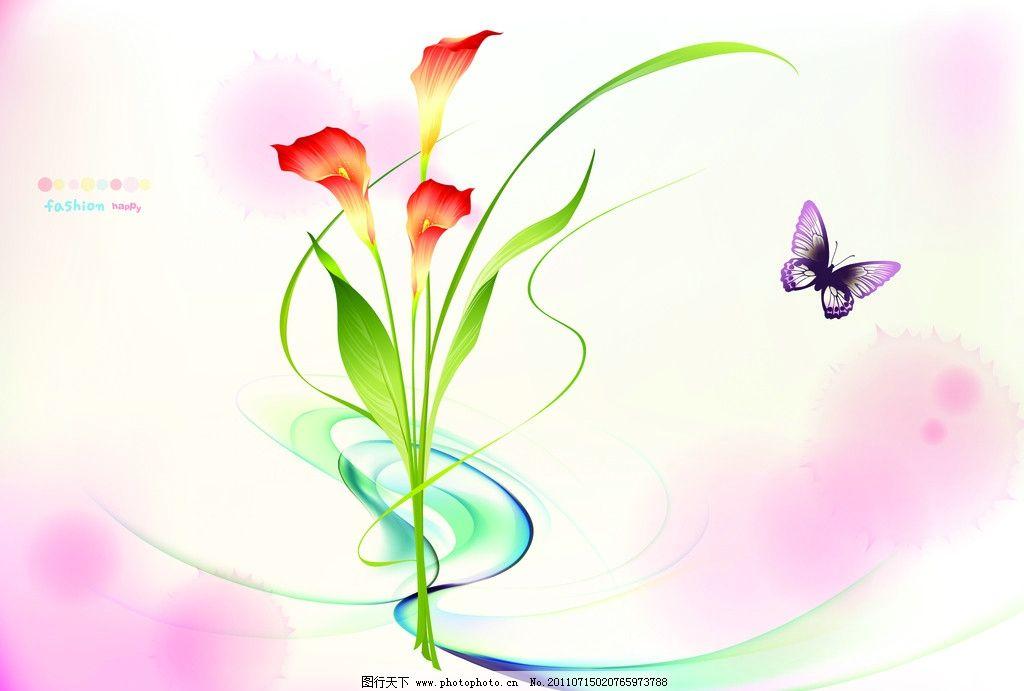 移门 蝴蝶 花 移门图案 底纹边框