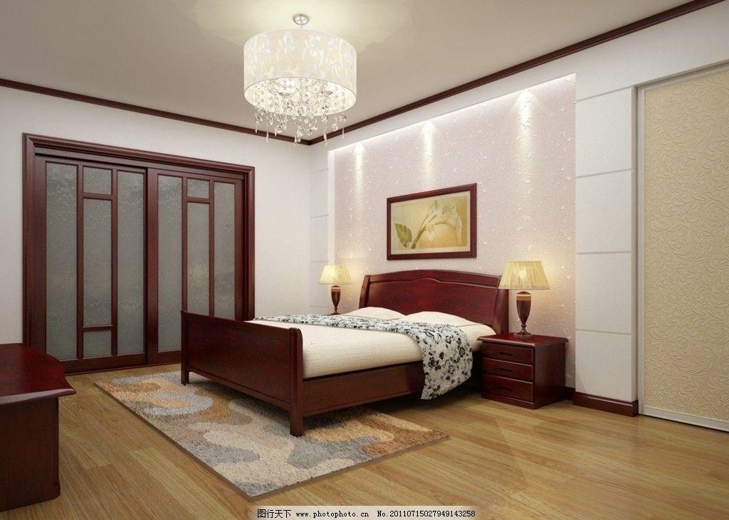 卧室效果图 双叶家具 实木家具 家具设计