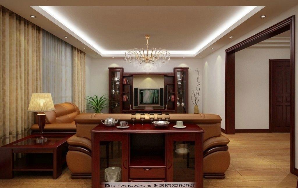 客厅效果图 双叶家具 实木家具 室内设计 家具设计 环境设计 设计 72d