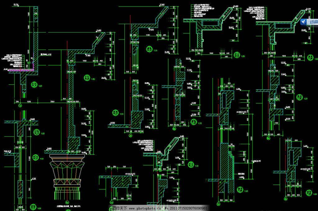 cad dwg 图纸 平面图 素材 装修 装饰 施工图 建筑设计 室内设计 办公