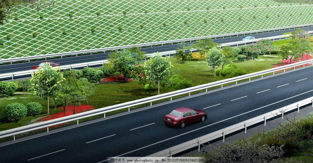 分离式路基绿化效果图 景观设计 环境设计 设计 72dpi jpg