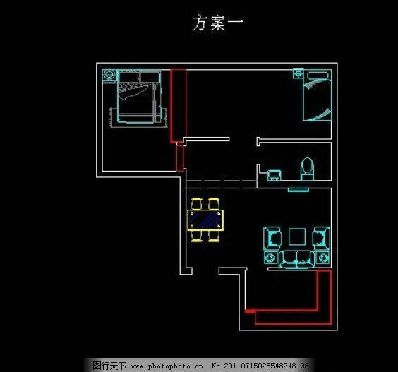三居室 平面图 源文件