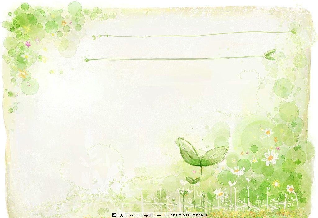 绿色背景素材 花纹 叶子 小草