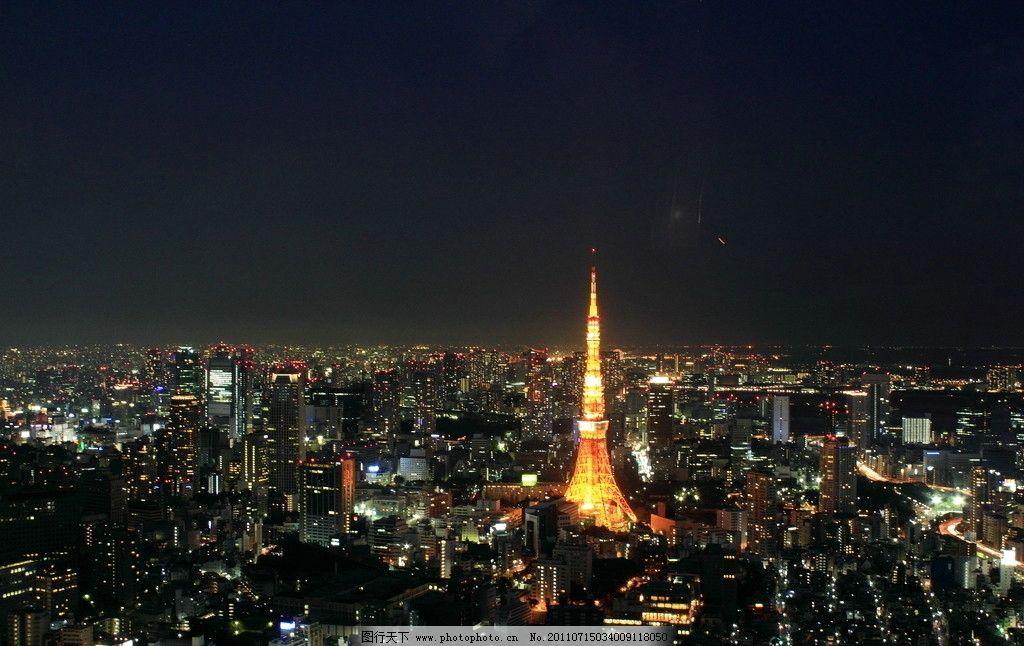 日本东京铁塔图片