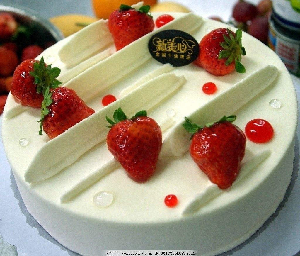 精美蛋糕 花季少女 高清 设计素材 草莓 西餐美食 餐饮美食 摄影 72dp图片