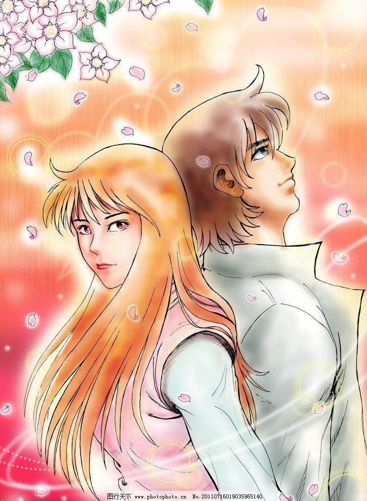 文化艺术 绘画书法  手绘动漫人物画 手绘 动漫人物 高清图片 情侣