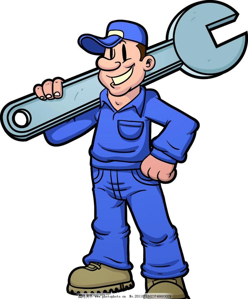 维修工人 卡通职业人物 矢量卡通人物 工人 修理工人 汽车修理工 板手