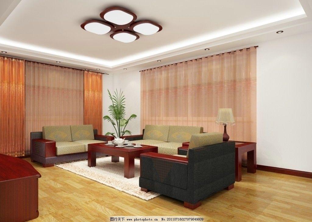 客厅效果图 双叶家具 实木家具 烟台凤凰新城 室内设计 家具设计 环境