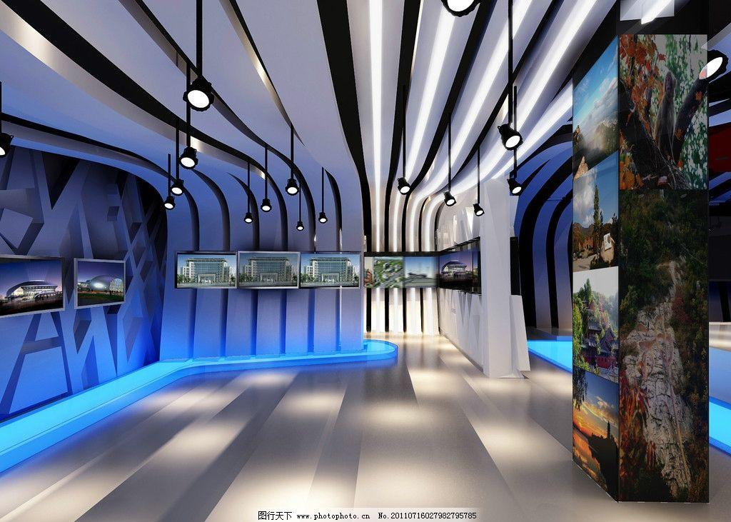科技馆展示 室内设计 环境设计 设计 72dpi jpg