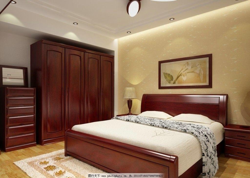 卧室效果图 双叶家具 实木家具