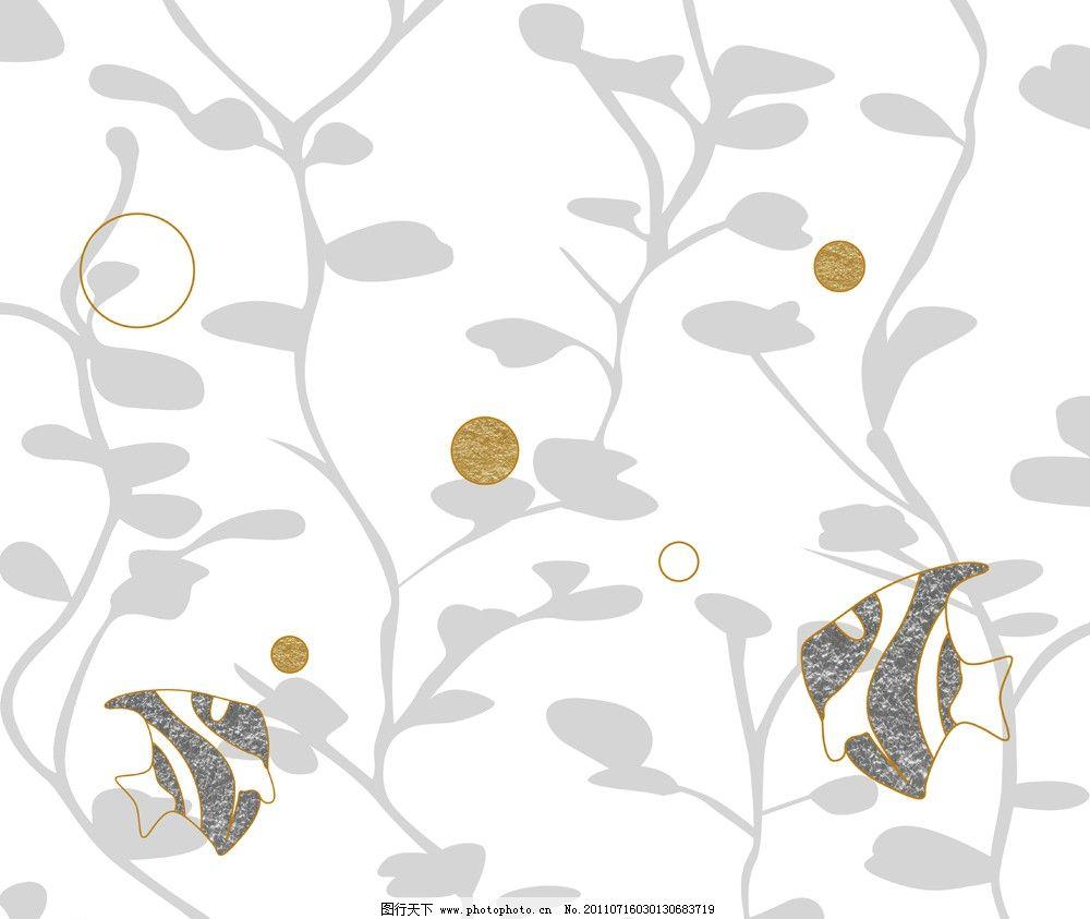 丝绸鱼 丝绸雕刻 鱼 泡泡 圆 花纹 线条 底纹 移门强化 移门图案 广告