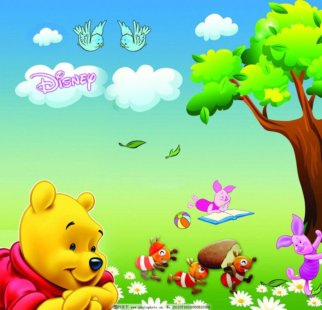 小熊维尼 维尼熊 小猪 小鸟 蚂蚁 看书的小猪 蚂蚁搬东西 野菊花