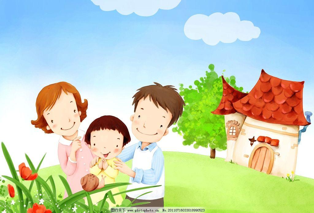 幸福生活 一家三口 绿地 房子 小花 大树 蓝天 白云 手工画