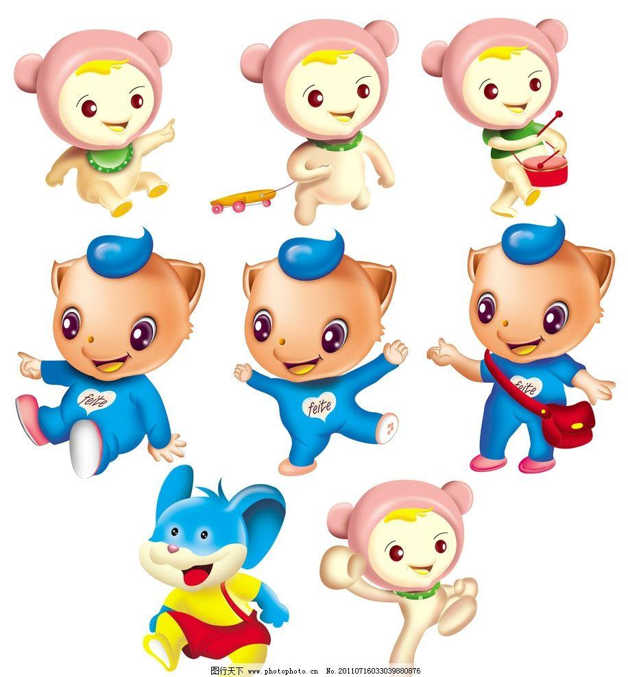 卡通动物 卡通动作 可爱卡通 可爱卡通老鼠 自创卡通 源文件