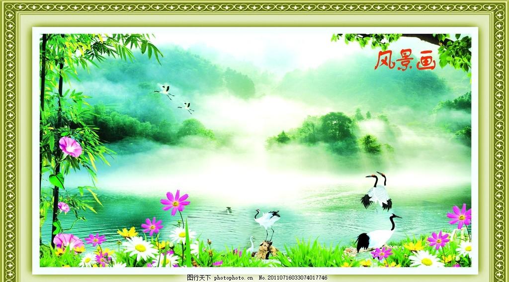 山水画 风景图 竹子 梅花 瀑布 石头 仙鹤 鲜花 松树 psd分层素材 源