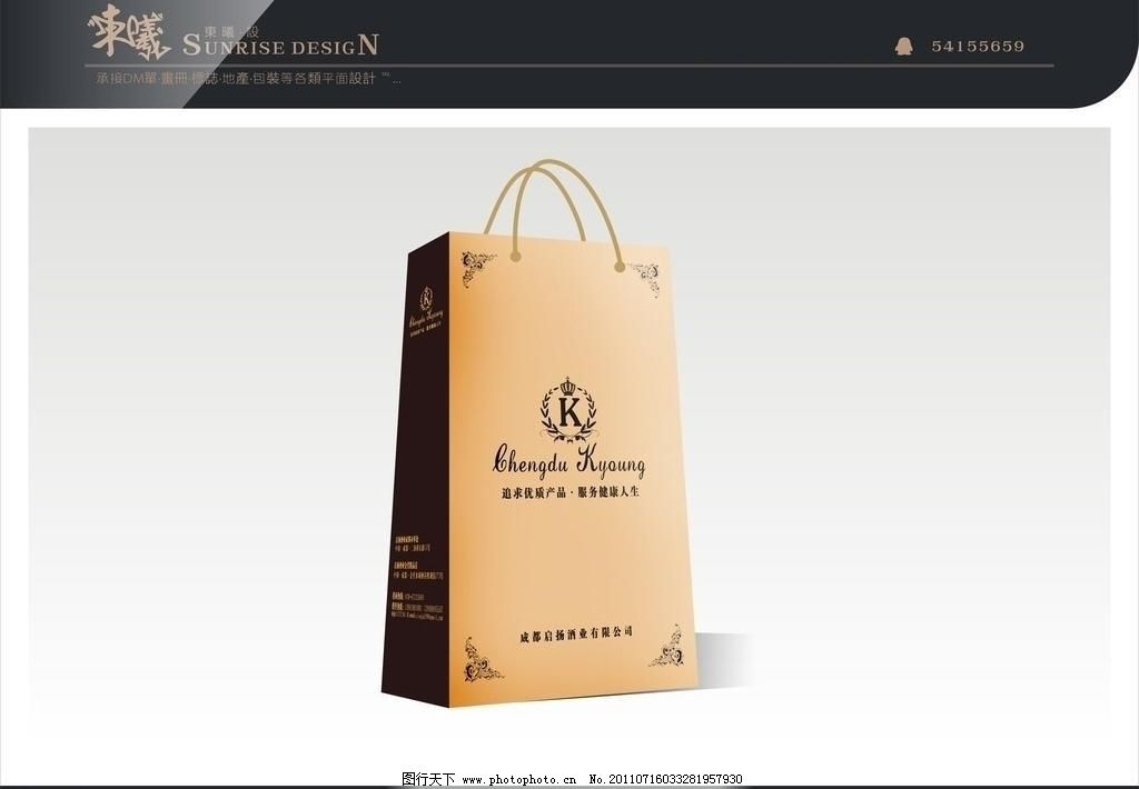 cdr 包装 包装设计 标志 高档 广告设计 红酒 花纹 酒业 欧式 高档