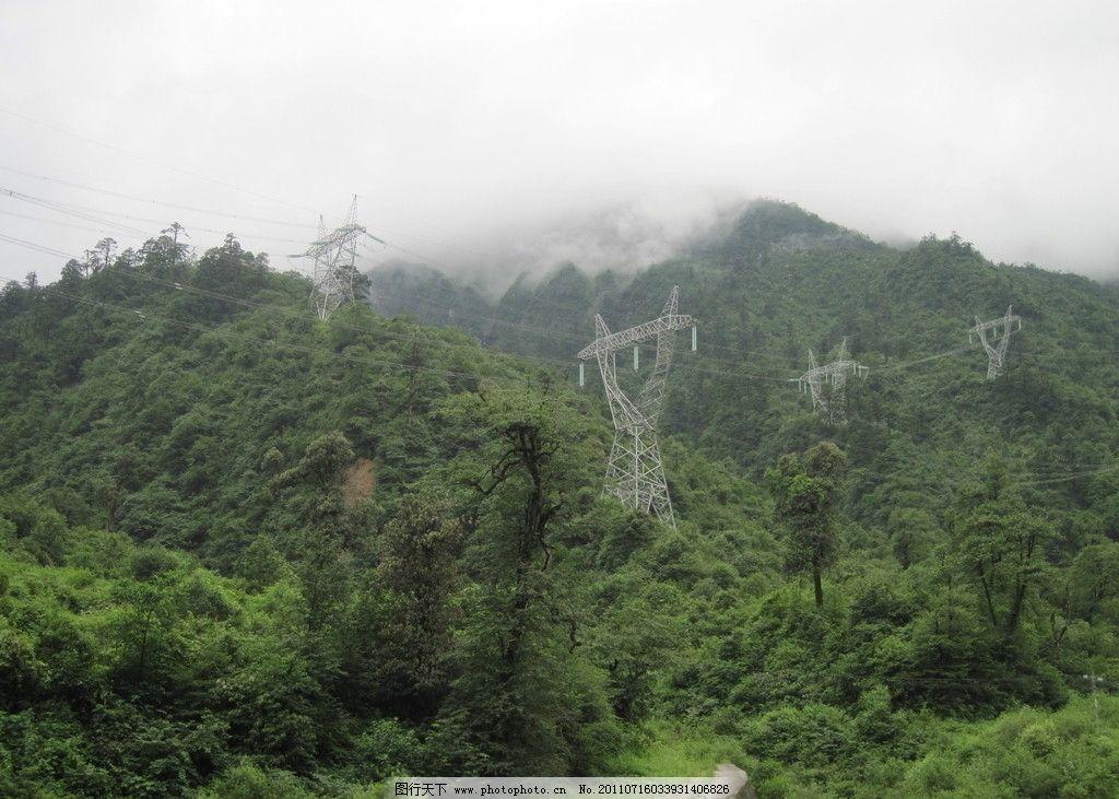 高山电力铁塔图片