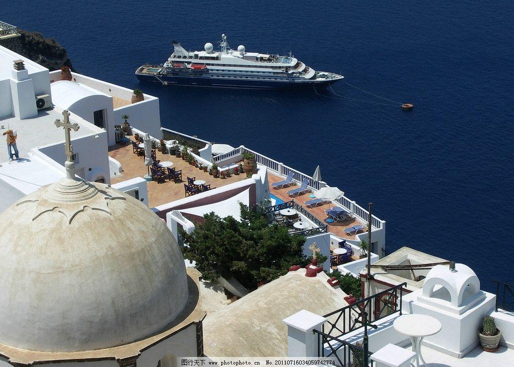 爱琴海 爱琴海美景 希腊 希腊民居 希腊建筑 希腊风景 希腊文化