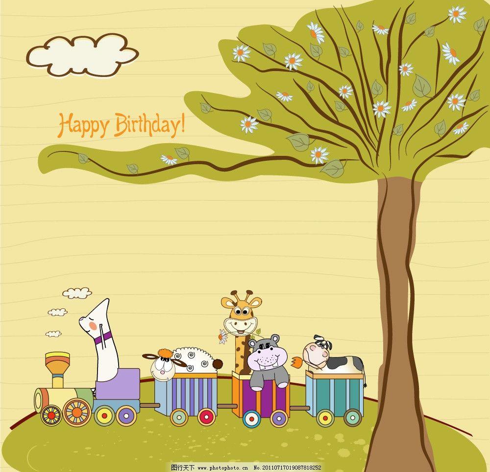 生日贺卡儿童手绘插画图片