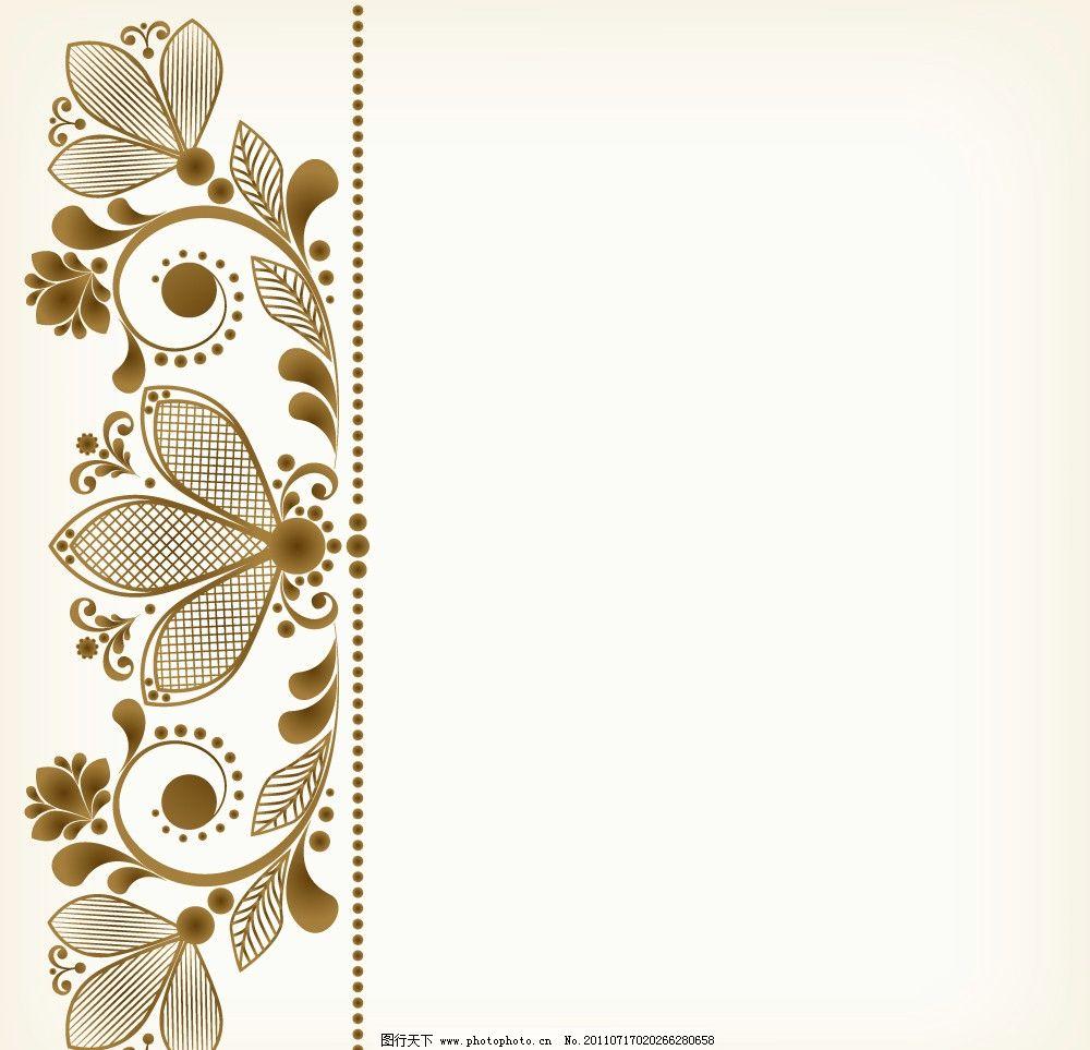 花纹边框 花纹 古典花纹 矢量花纹 底纹 欧式花纹 底纹背景 花边 花纹