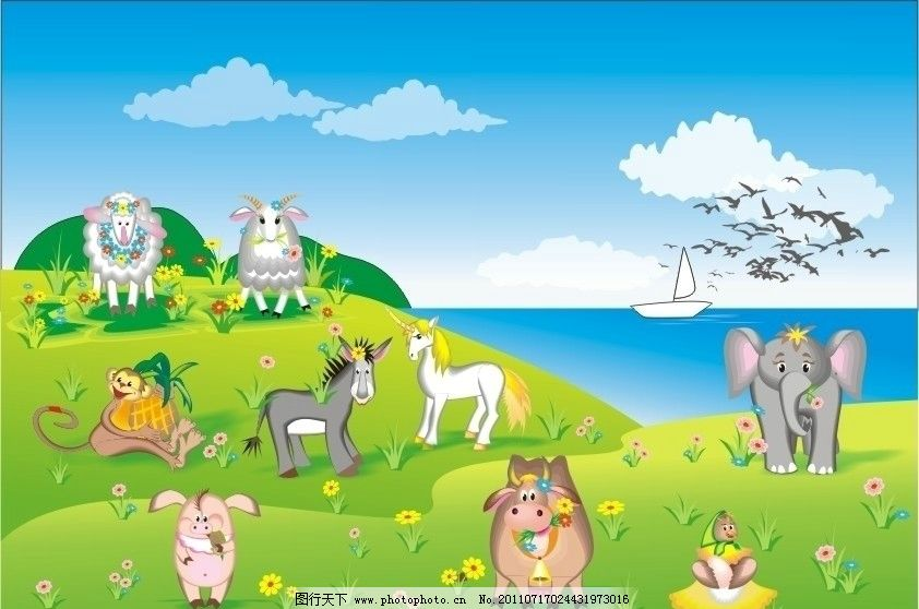 大集合 生物 野生动物 家禽家畜 花草 羊 鸡 牛 猪 大象 马 蓝天白云