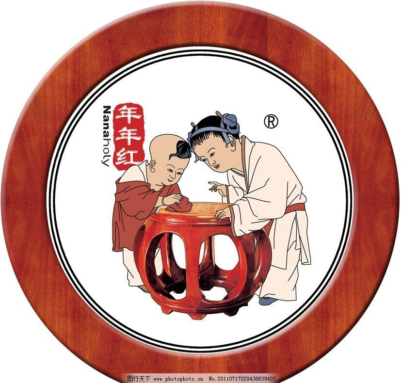 年年红标志 年年红 红木家具