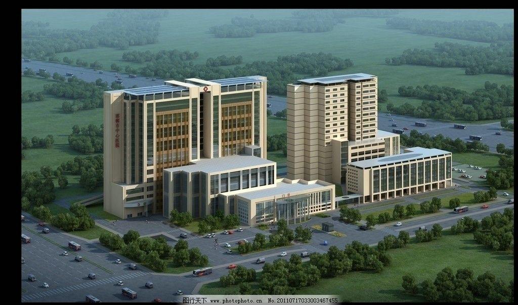医院鸟瞰效果图 高层建筑 商业裙房建筑 树木 广场 天空 草坪 绿篱 人