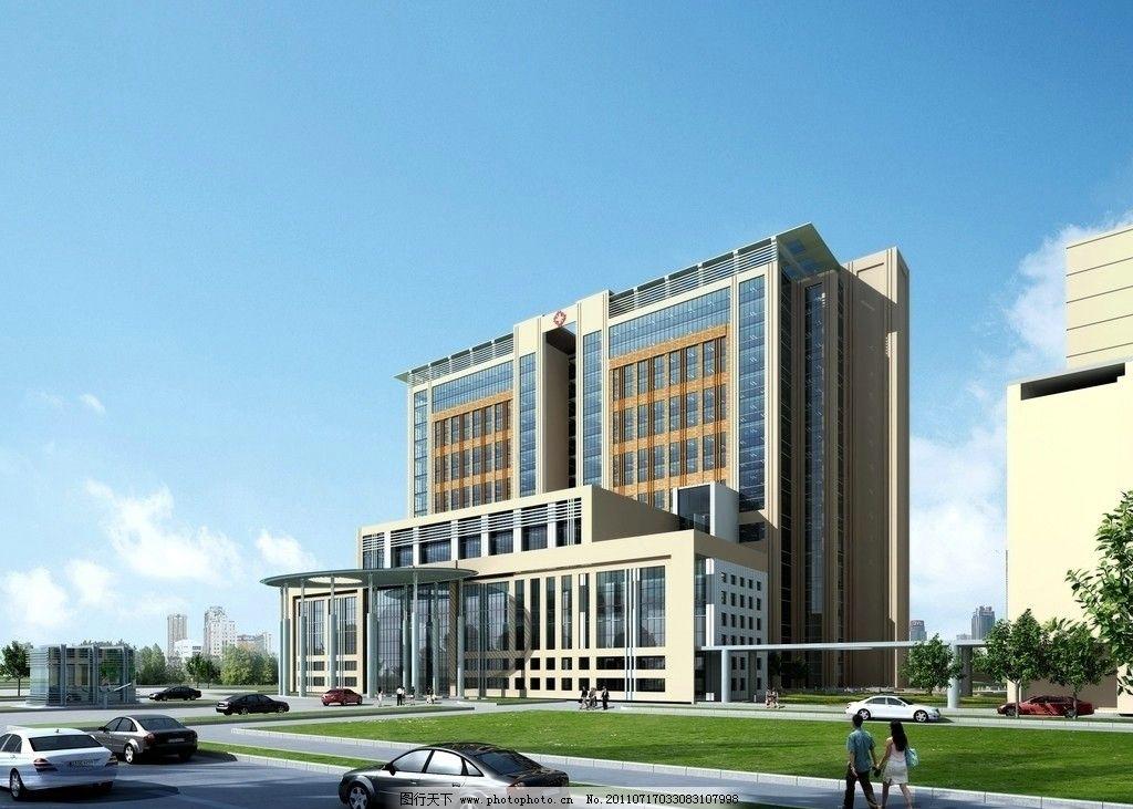 医院建筑效果图 高层建筑 商业裙房建筑 树木 广场 天空 草坪 绿篱 人
