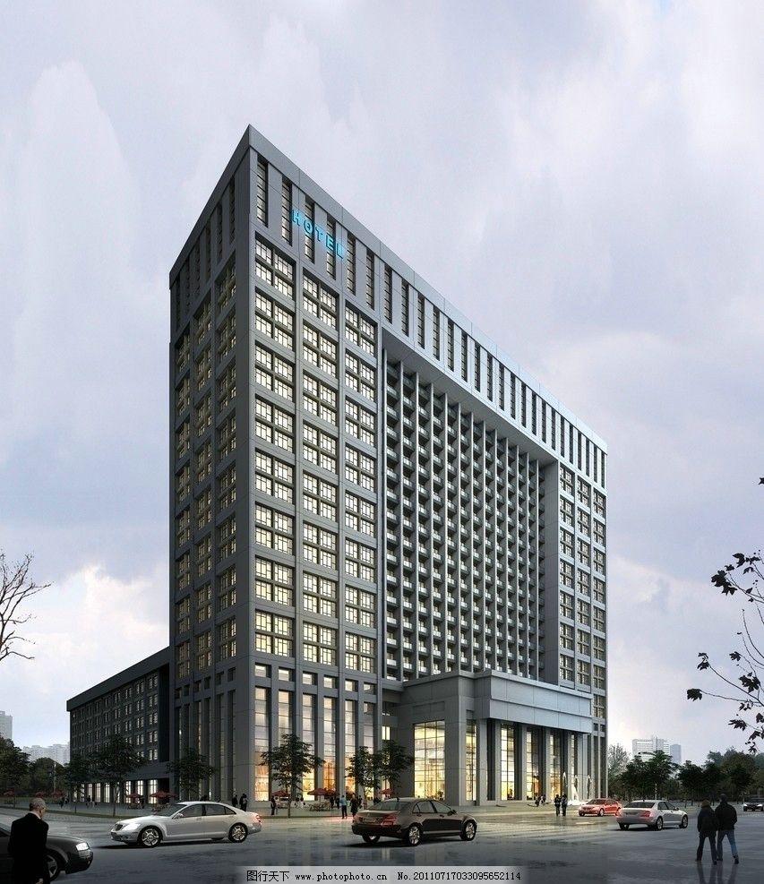 高层商业建筑效果图 高层建筑 商业裙房建筑 树木 广场 天空 草坪