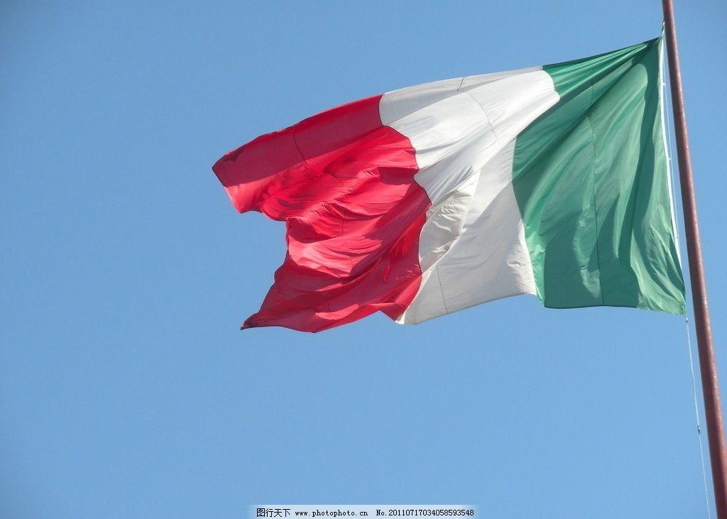 意大利国旗图片