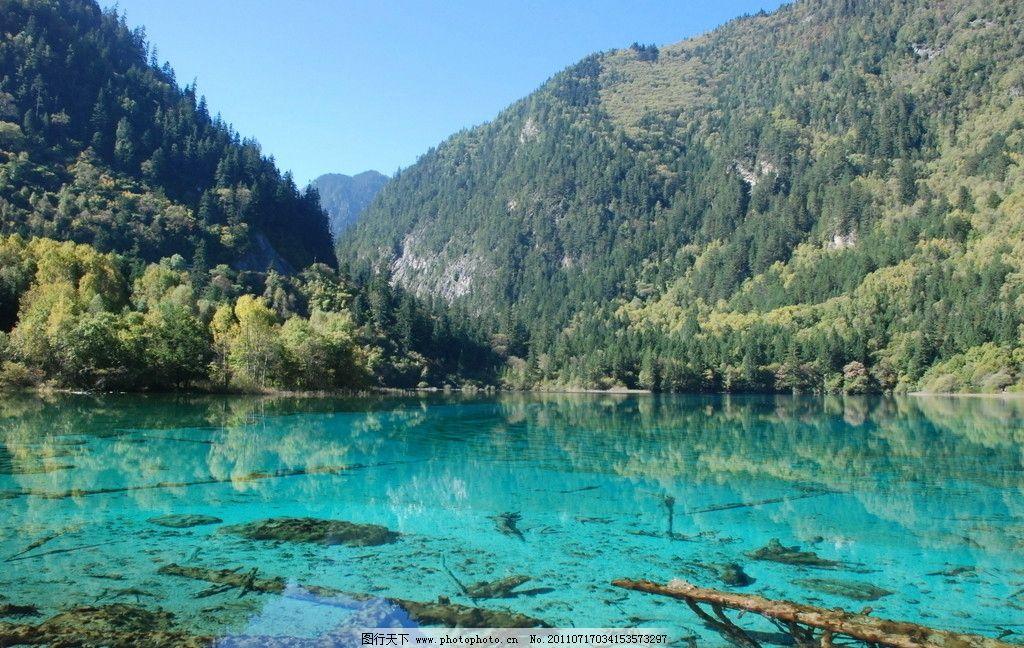 四川 九寨沟 五花海 蓝天 碧水 远山 树林 倒影 旅游摄影 自然风景