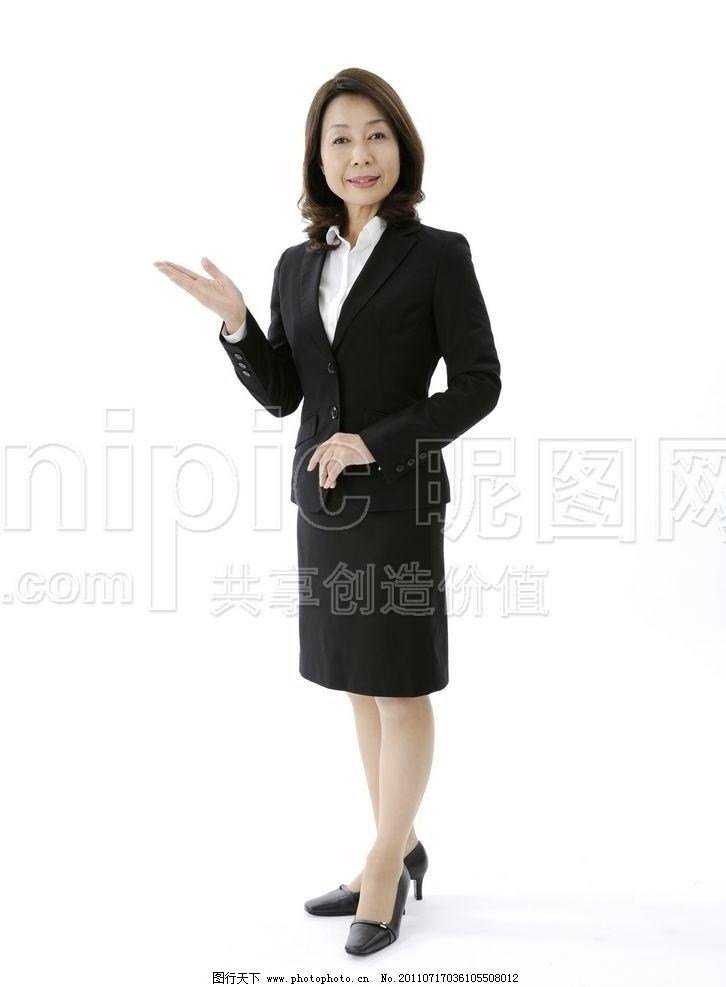职场人物图片